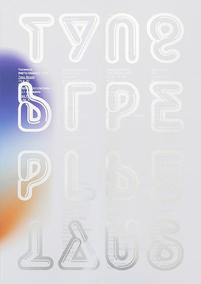 Type Plus