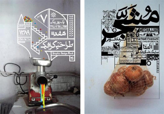composing in space tactile poetry of farhad fozouni. Black Bedroom Furniture Sets. Home Design Ideas