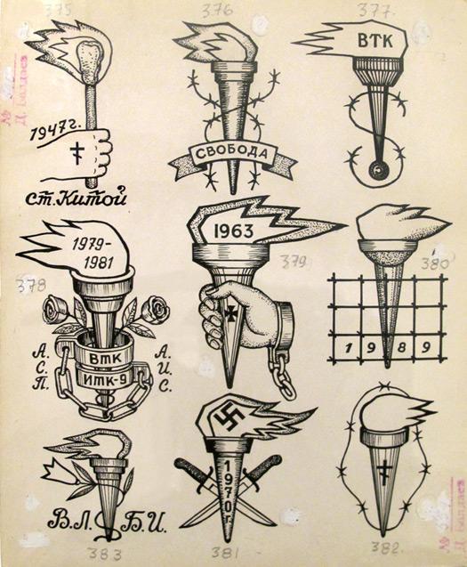 Danzig Baldaev S Prison House Of Flesh Design Observer