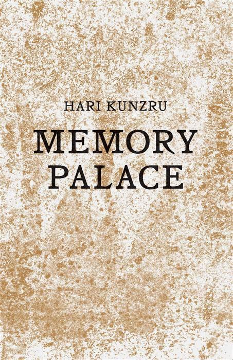 Memory Place