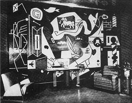The Stuart Davis Mural