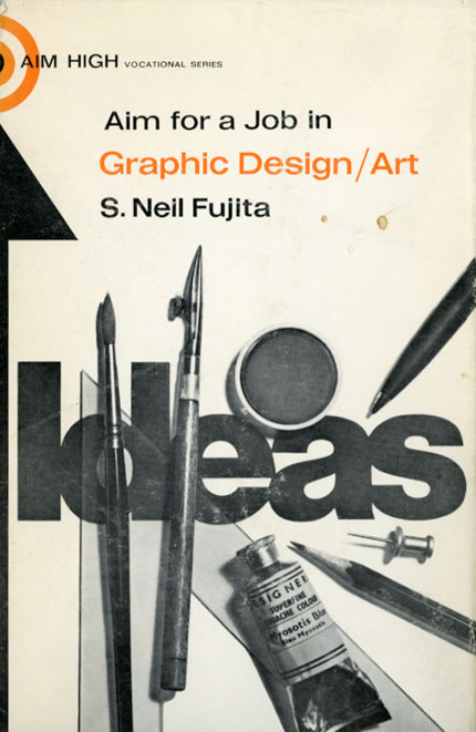 Book Cover Design Jobs Nyc : Becoming a designer in the age of aquarius design observer