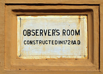 Announcing A New Channel: Observers Room