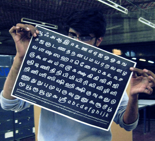 Peter Bilak & Satya Rajpurohit: Interview on Typography