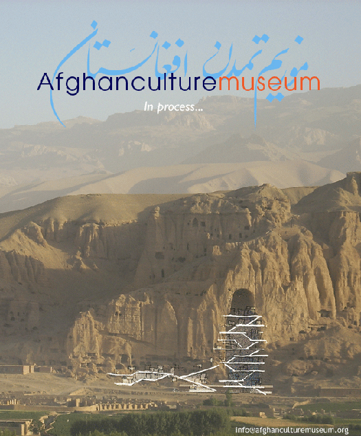 """essay about culture of afghanistan Write an essay about """"what culture means to me"""" some people decided that culture is about family, respect, cultural traditions like dancing, cultural ."""